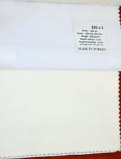 Скатертина 240х330см на стола 180х90/75 Біла Туреччина, фото 3