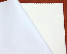 Скатерть 240х330см на стола 180х90/75 Белая Турция, фото 2
