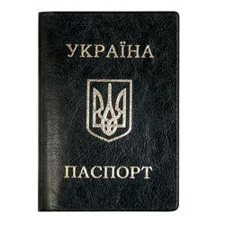 Обложка для паспорта Panta Plast кожзам стандартный черный 0300-0027-01