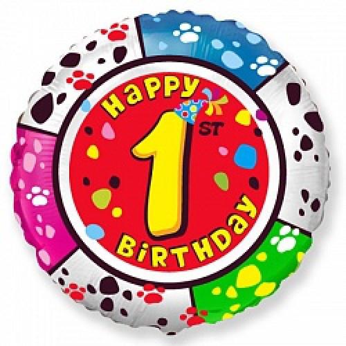 """Надувной шар Круг 18"""" (46 см) Цифра 1, С Днём Рождения"""