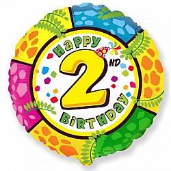 """Надувной шар Круг 18"""" (46 см) Цифра 2, С Днём Рождения"""