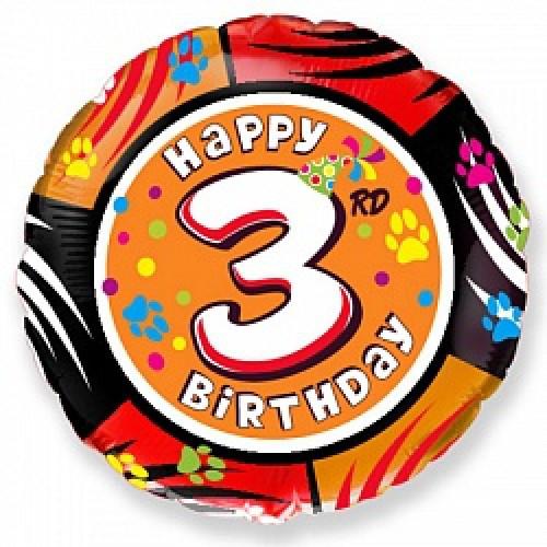 """Надувной шар Круг 18"""" (46 см) Цифра 3, С Днём Рождения"""