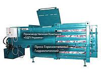 Гидравлический Горизонтальный Пресс-упаковщик для картона и пластиковой бутлки и других отходов, фото 1