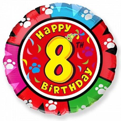 """Надувной шар Круг 18"""" (46 см) Цифра 8, С Днём Рождения"""