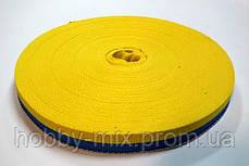 Лента репсовая 1 см (сине-желтая)
