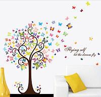 Самоклеющаяся  наклейка  на стену  Дерево и бабочки  (130х98см)