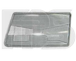 Стекло фары для Audi 100 '91-97 левое, H4 (HELLA)