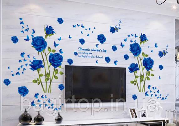 Самоклеющаяся  наклейка  на стену Синие розы  (147х98 см)