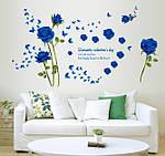 Самоклеющаяся  наклейка  на стену Синие розы  (147х98 см), фото 2