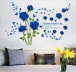 Самоклеющаяся  наклейка  на стену Синие розы  (147х98 см), фото 4