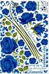 Самоклеющаяся  наклейка  на стену Синие розы  (147х98 см), фото 6
