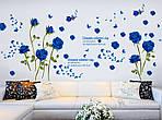 Самоклеющаяся  наклейка  на стену Синие розы  (147х98 см), фото 7