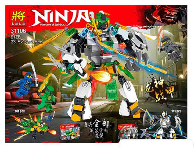 Конструктор Lele Ninja 31106  в коробке