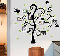 Самоклеющаяся  наклейка  на стену Дерево с фоторамками  (130х123см)