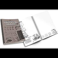 """Набор Книга - курс рисования """"Sketh book"""" рус. арт. SB-01-01"""
