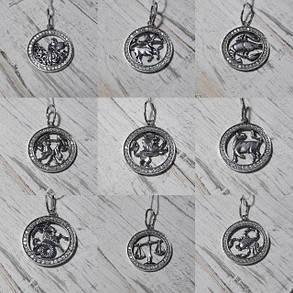 Серебряная подвеска, знак зодиака, Близнецы, фото 2