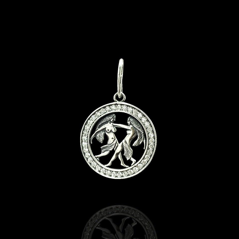 Серебряная подвеска, знак зодиака, Близнецы