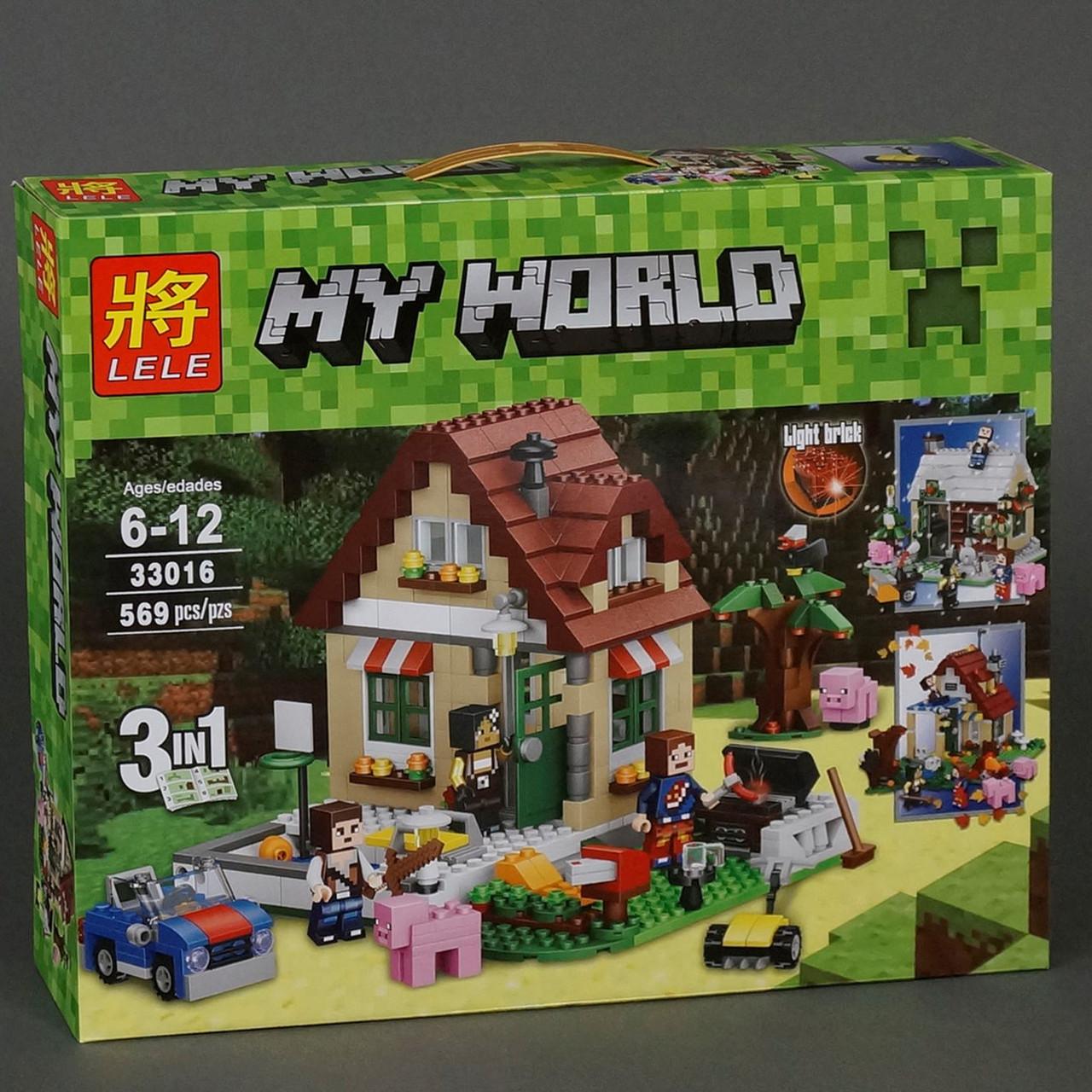 """Конструктор Minecraft Lele 33016 """"Времена года 3 в 1"""" 569 детали. (Аналог ЛЕГО 31038)"""
