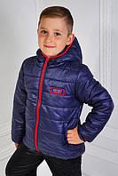 Курточка детская демисезонная для мальчика, рост 98-116см., фото 1