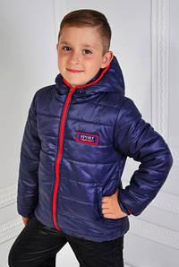 Курточка детская демисезонная для мальчика, рост 98-116см.