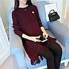 Стильний светр з бахромою