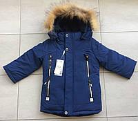 Куртка зимняя на мальчика 92-116 новый материал Темно-синий, фото 1