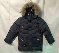 Зимняя детскаякуртка для мальчика от 6до 10 лет,тёмно серого цветас натуральным мехом, фото 1