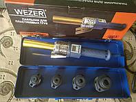 Паяльник для пластиковых труб WEZER (круглый) 20-40 мм...