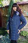 Зимнее женское пальто батальных размеров 2018-2019 - (модель кт-270), фото 4