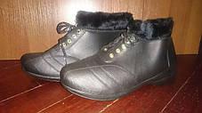 Зимние спортивные ботинки кроссовки, фото 3