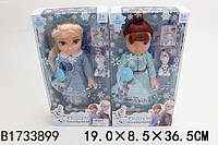 "Кукла 35см W858A/1733899 ""Холодное сердце"" музыкальная"