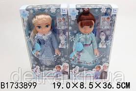 "Лялька 35см W858A/1733899 ""Холодне серце"" музична"