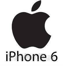 Подушка - игрушка в виде логотипа iPhone 6 - сделано в Украине