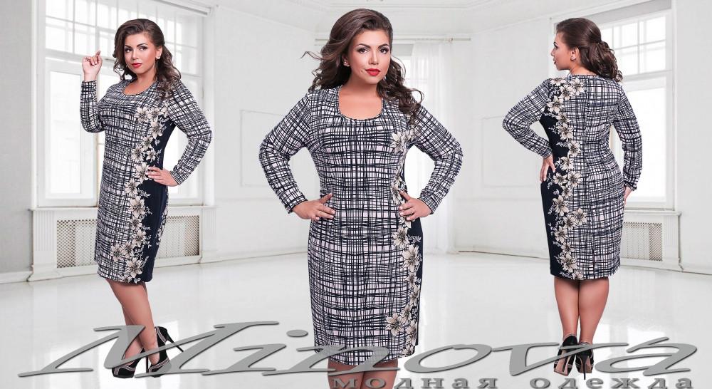 Жіноча трикотажна сукня сірого відтінку