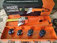 Паяльник для пластиковых труб WEZER (стержневой) 16-20-25-32 мм