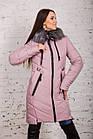 Удлиненное женское пальто 2018-2019 - (модель кт-294), фото 5