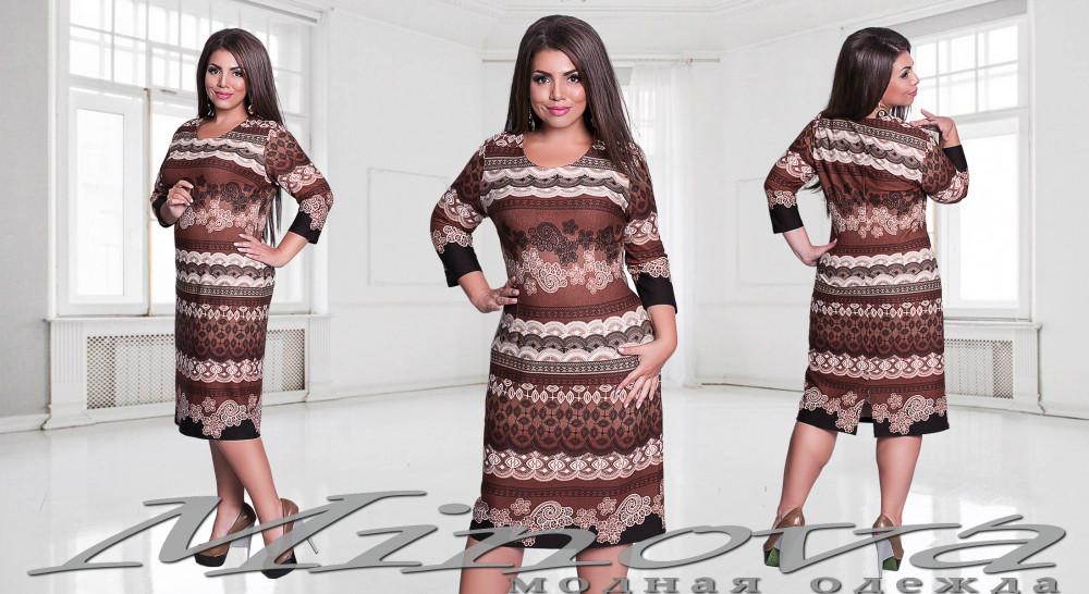 Жіноча трикотажна сукня з принтом