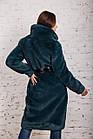 Шуба женская из искусственного эко-меха - (артикул Ш-1), фото 6