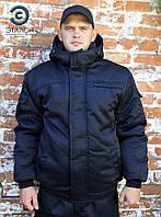 """Куртка для охраны зимняя """"Феникс"""" укороченная черная"""