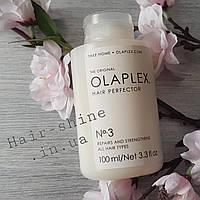 Olaplex Hair Protector № 3 100 мл Эликсир олаплекс защита волос