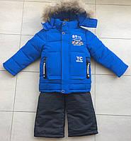 Зимний детский комбинезон раздельный на мальчика 2-6 лет, фото 1
