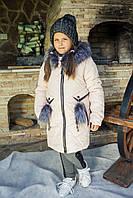 Удлиненное зимнее пальто для девочек от производителя - (модель КД-507), фото 1
