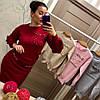 Женский удобный костюм: кофта и юбка (4 цвета)