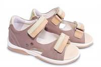 Босоножки детские. Ортопедическая обувь MEMO, модель JASPER, беж.-коричневые (22-31)