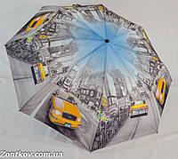 """Маленький женский зонтик автомат от фирмы """"Bellissimo""""."""