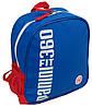 Рюкзак детский Panini FIT 360 синий 542-15 6 л