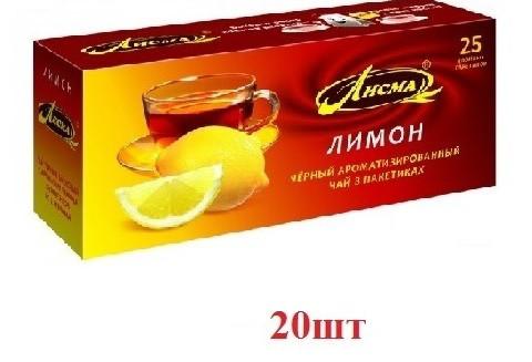 Чай Лисма чёрный ''Крепкий'' с лимоном 20шт