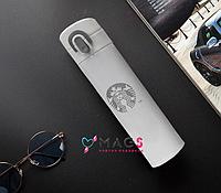 Термос Starbucks 300 мл Белый, фото 1