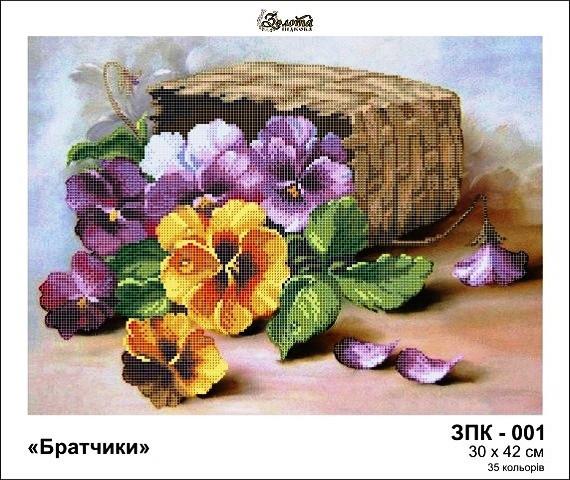 ЗПК 001 . Схема для вишивки бісером Квіти у кошику