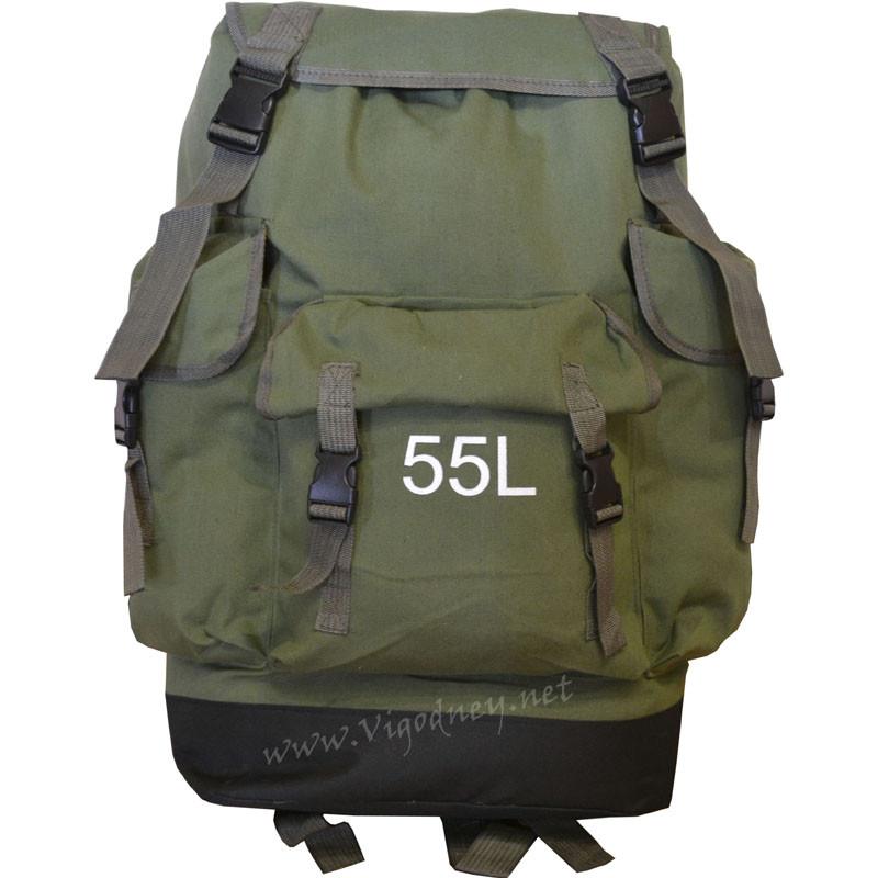 Копія Рюкзак LEO 55L